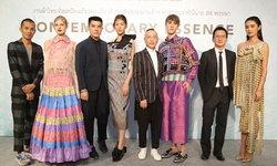 แฟชั่นโชว์อวดโฉมผลงานการออกแบบชุดไทยร่วมสมัย จากดีไซเนอร์ 4 แบรนด์ดัง
