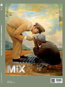 """""""ข้าแผ่นดินรัชกาลที่ ๙"""" MiX MAGAZINE จัดทำเล่มพิเศษ บอกเล่าทุกเรื่องราวเกี่ยวกับในหลวง"""