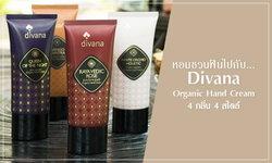 หอมชวนฟินไปกับ Divana Organic Hand Cream 4 กลิ่น 4 สไตล์