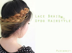 Lace Braid Updo Hairstyle