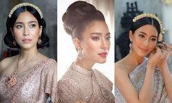 """เมคอัพลุคงามอย่างไทยของ """"จุ๋ย วรัทยา"""" พร้อมทริคแต่งหน้าเจ้าสาวผิวสีน้ำผึ้ง จากน้องฉัตร"""