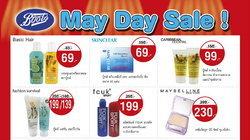 บู๊ทส์จัดโปรโมชั่น May Day Sale!