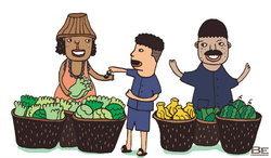 เบี้ยกุดชุม ระบบการเงินเฉพาะหมู่บ้าน