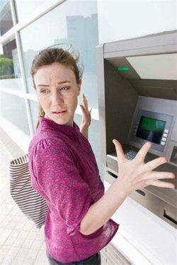 เตือนภัยเมื่อเกิดเหตุการณ์ ATM ไฟดับ