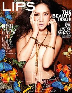 นิตยสารลิปส์ : ปักษ์หลังสิงหาคม 2554