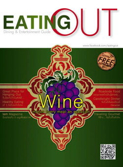 EATING OUT : กันยายน 2554