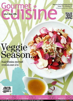 Gourmet & Cuisine : ตุลาคม 2554