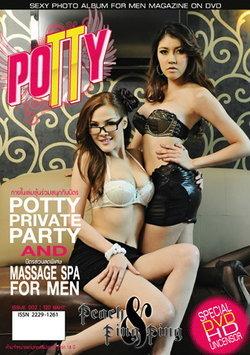 นิตยสาร Potty Magazine : ตุลาคม 2554