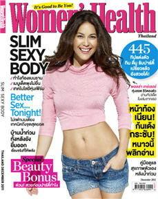 Women's Health : ธันวาคม 54