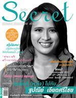 Secret  : ธันวาคม 2554