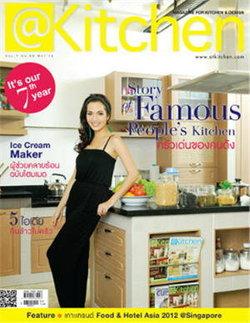 @Kitchen : พฤษภาคม 2555