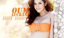OUM Luckana Wallpaper : HOT Body!
