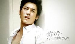 Ken Phupoom Wallpaper : Someone Like You