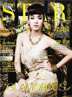 Star Fashion : พฤษภาคม 2555