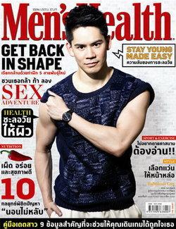 Men's Health : มิถุนายน 2555