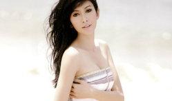 Yui Chiranan Wallpaper : Dancing On The Beach