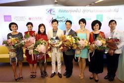 KTC Beauty Advocate