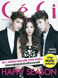 CeCi นิตยสารผู้หญิงอันดับหนึ่งจากเกาหลี เปิดตัววันที่ 26 พย.นี้