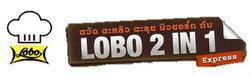 """""""Lobo 2 in 1 Express"""" ลุ้นรับของรางวัลสุดพิเศษส่งตรงจาก New York!"""