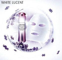 ชิเซโด้เชิญชวนคุณสาวๆ  ร่วม รับ และ ลุ้น ชุดผลิตภัณฑ์ WHITE LUCENT