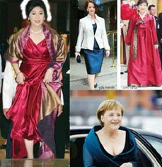 โลกแฟชั่น ผู้นำหญิง สีสันบนรันเวย์การเมือง
