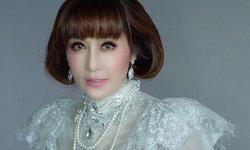 บุ๋ม ตรีรัก วัย 50 กะรัต พักเซ็กซี่ มางามอย่างไทย
