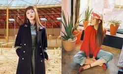 ชวนส่อง 30 แฟชั่น 'อีซองคยอง' สาวเกาหุ่นสวย เป๊ะทุกองศาจริงๆ