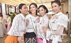 40 สาวมิสยูนิเวิร์สไทยแลนด์ 2018 ในชุดไทยสุดงดงาม
