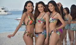 """""""Miss Universe Thailand 2018"""" โชว์ทีเด็ด นางงามยุคใหม่ กับความสวยที่มาพร้อมความแซบ"""