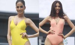 """สดใสท้าแดด """"มิสแกรนด์ไทยแลนด์ 2018"""" อวดความแซ่บในชุดว่ายน้ำ"""