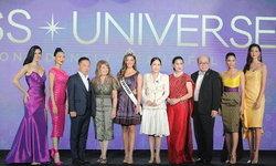 จารึกประวัติศาสตร์ครั้งที่ 3 สุดยิ่งใหญ่ ไทยพร้อมเป็นเจ้าภาพ Miss Universe 2018