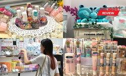 รีวิว @cosme store มัลติแบรนด์เครื่องสำอางยอดนิยมของญี่ปุ่น สาขาแรกในไทย