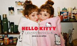 ทาสคิตตี้ต้องใจละลาย กับ New collection Chuu X Hello kitty เกาหลีสุดๆ