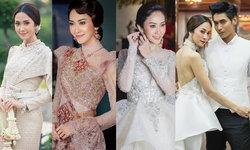 """""""ยุ้ย จีรนันท์"""" วันแต่งงาน กับหลากชุดเจ้าสาวที่สวยสง่าทุกลุค"""