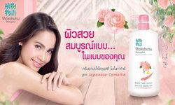ครีมอาบน้ำ โชกุบุสซึ โมโนกาตาริ สูตร เจแปนนิส คาเมลเลีย  เพื่อผิวสวยสมบูรณ์แบบ ในแบบของคุณ