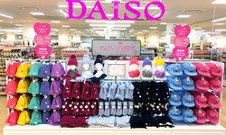 """เปิดที่มาสาเหตุที่ร้าน """"DAISO"""" ตั้งราคาสินค้าอยู่ที่ 100 เยนเท่ากันทุกชิ้น"""