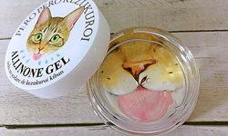 Oil Gel ให้ความชุ่มชื้น ที่ออกแบบให้มีลักษณะเหมือนกับน้ำลายของน้องแมว!
