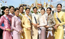 มิสยูนิเวิร์สไทยแลนด์ 2019 แต่งชุดไทยจิตรลดาร่วมกิจกรรม เผยแพร่ความเป็นไทย