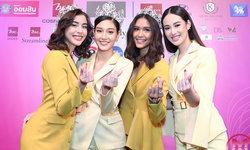 """""""มิสไทยแลนด์เวิลด์ 2019"""" เฟ้นหาสาวเก่ง มุ่งมั่น เตรียมพร้อมฟาดมงแรก """"มิสเวิลด์"""""""