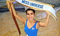 """""""อาภัสรา หงสกุล"""" กับ 54 ปีแห่งตำนาน สาวไทยคนแรกที่คว้ามงกุฎ Miss Universe"""