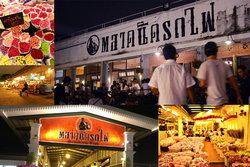 รวมเด็ดตลาดกลางคืนทั่วกรุงเทพฯ
