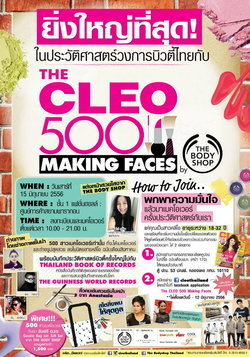 The CLEO 500 Making Faces