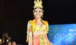 """ลิต้า ชาลิตา เปิดตัว """"นาฏยมาลี"""" ชุดประจำชาติไทย"""