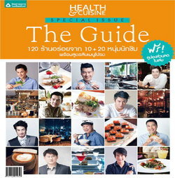 Health & Cuisine SPECIAL ISSUE The Guide