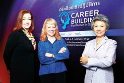 3 นักวิทย์หญิง แชร์เทคนิคเป็นผู้นำที่ดี