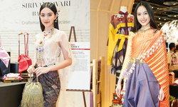"""""""ใหม่-ปอย"""" ร่วมถ่ายทอดความงดงามของผ้าไทยในงาน """"ICONCRAFT"""""""