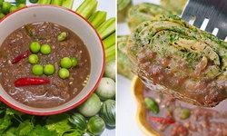 """เข้าครัวทำ """"น้ำพริกกะปิ"""" เสิร์ฟคู่กับไข่ม้วนชะอมร้อนๆ อร่อยถูกปากคนไทย"""
