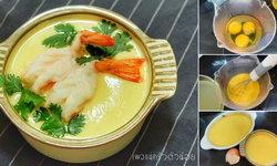 """แจกสูตร """"ไข่ตุ๋นสไตล์ญี่ปุ่น"""" อร่อยนุ่มเด้ง สำหรับเด็กและคนรักสุขภาพ"""