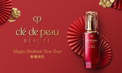 เซรั่มสูตรฟื้นบำรุงผิว Clé de Peau Beauté ลิมิเต็ด อิดิชั่น ในขวดสีแดง รับตรุษจีน