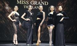 Miss Grand International 2020 นางงามทั่วโลกเตรียมลุ้นมง 27 มี.ค. นี้ที่ไทย